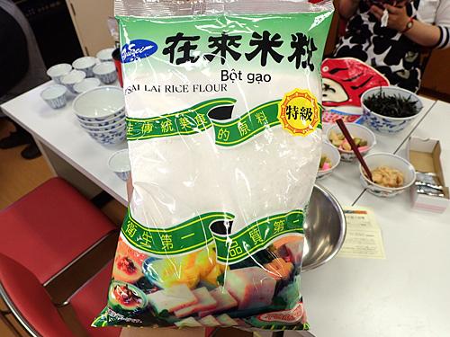 東南アジアの食品を扱う店で購入した在來米粉。