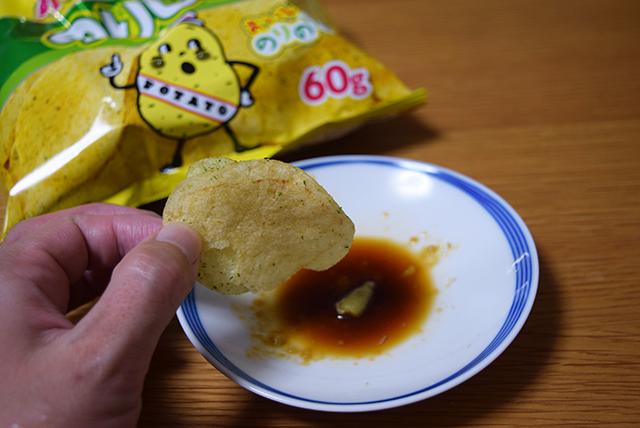 カルビーの「ポテトチップス のりしお」が美味しくないはずがない。
