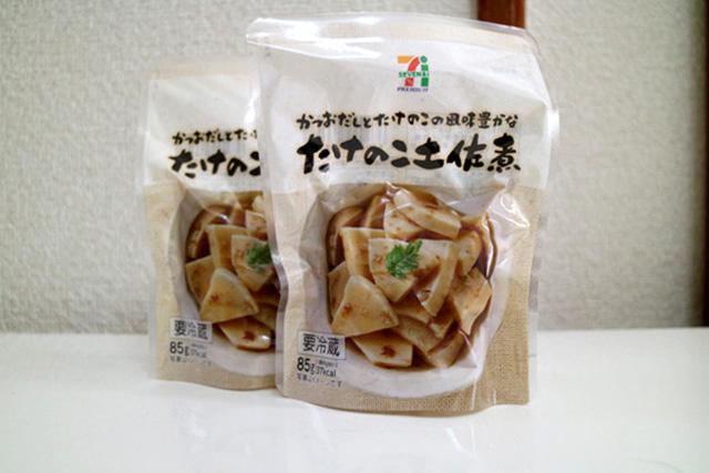たけのこの土佐煮 130円 ×2