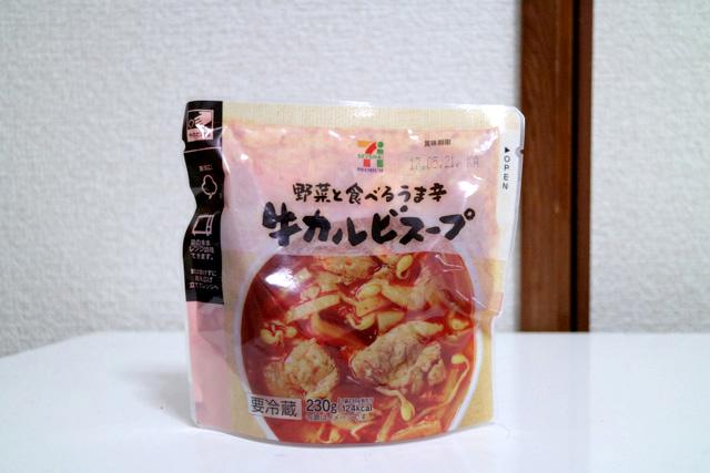牛カルビスープ 248円