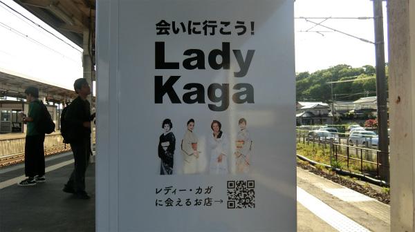 加賀温泉駅にあったユーモア自動販売機。