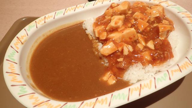 ちなみに、そんな中国の代表的食べ物・麻婆豆腐と、カレーが融合した食べ物をこの前食べたのだが……(この記事で)