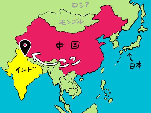 麻婆=中国、カレー=インドとするなら、国境付近にいる