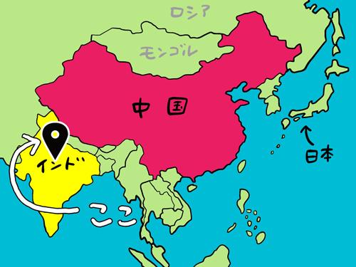 さっきの地図の続きで例えるなら、インド国内を周遊しているかんじ