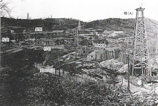 当時の写真もあった(岩本龍夫『石狩油田史 -その開発・技術・生活について-』より引用)。ここにある「櫓」で石油を掘削していたという