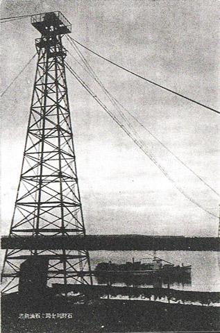 印象的なこの写真は、送油管を支持するための「送油塔」と呼ばれる設備らしい。現代では「給水塔」や「送電鉄塔」を愛好する方も多いけれど、「送油塔」となるとかなりレア度が高い(21世紀に伝える写真集編集委員会『石狩市21世紀に伝える写真集』より引用)