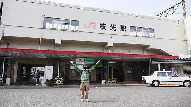 当時は枝光駅から歩いていました!
