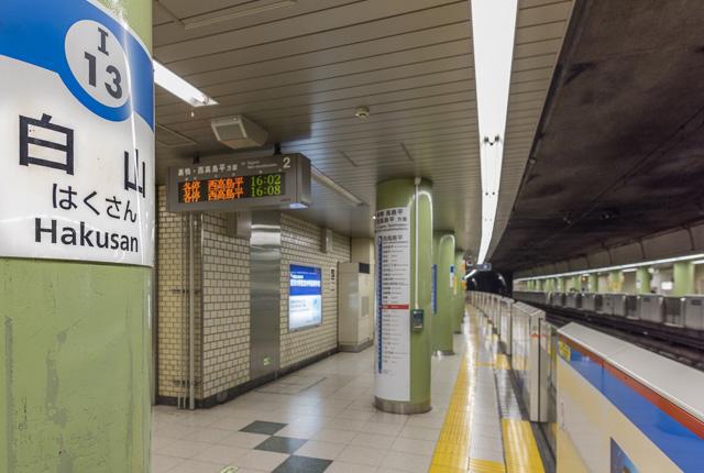 そこで、白山駅にきました。