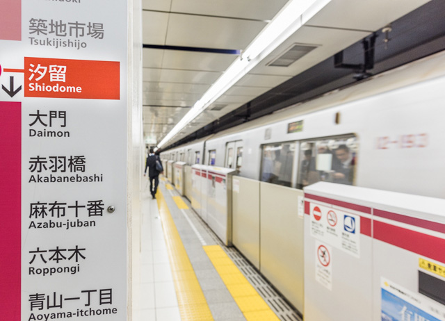 続いて大江戸線・汐留駅で嗅ぐ。