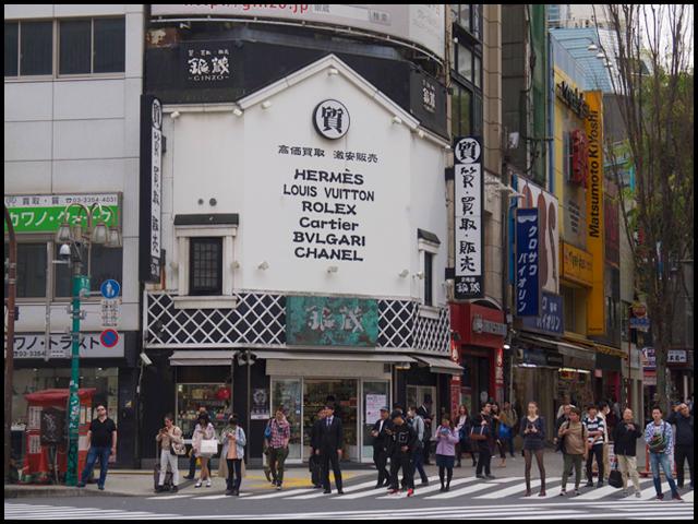 場所:東京都新宿区  分類:模蔵 採集:クリハラ