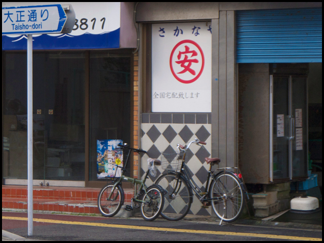 場所:福岡県福岡市 分類:模蔵 採集:クリハラ