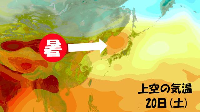 濃いオレンジ色ほど高い気温。大陸で熱せられた空気が日本へやってくる。