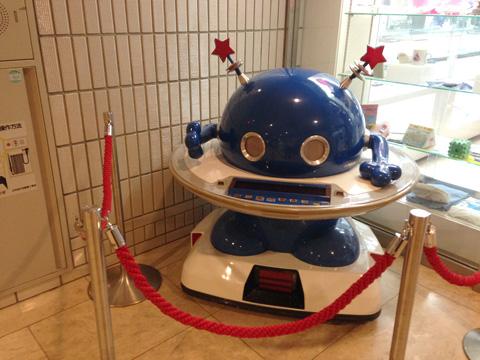 ロボットバージョンもいるよ。