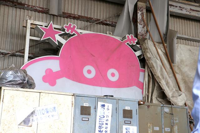 32年ぶりに姿を現したコスモ星丸! 色あせ無し! 牛久市の倉庫管理すばらしいです!