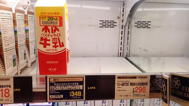 木次(きすき)牛乳さん。3店舗みたうち、2店舗この状況だった