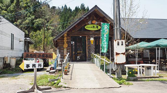 ログハウス風のお店。いろんな豆腐料理がいただける。