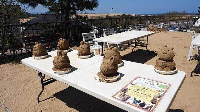 外では砂像教室もやっている。これはこれで可愛い。