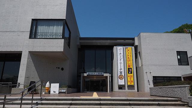 立派な鳥取県立博物館。の中の、「カフェ・ダール ミュゼ」へ