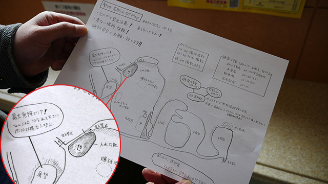 A map and a schedule distributed by COSNAVI.  There seems to be a lot of shooting spots here and there in the mountain.