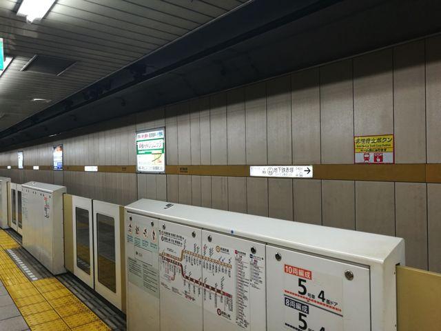 東京メトロの駅の中も…