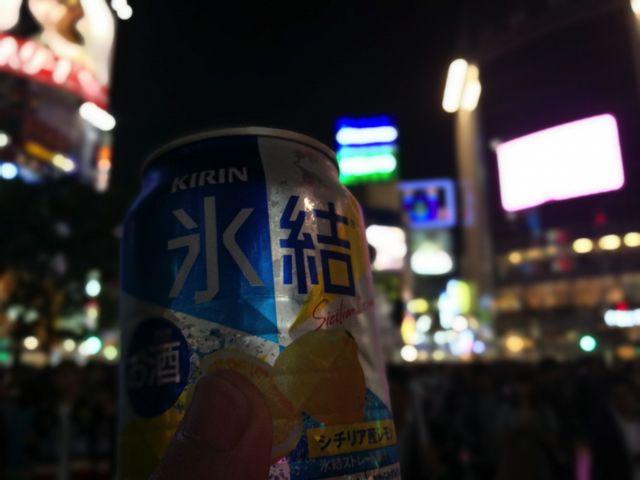 氷結もさっきより断然カッコよく見える。さすが日本のタイムズスクエア。