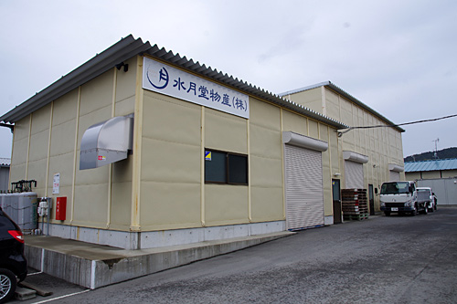 震災前に本社があった場所は津波ですべて流されたので、海水処理場があったここに再建したそうです。
