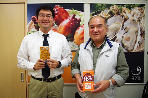 右が阿部芳寛さん、左が阿部壮達さん。壮達さんは二男で、三男は芳寛さんと一緒に商品開発をしている。