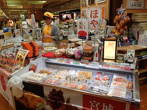 仙台駅の駅ビル、エスパル仙台の地下1階にある水月堂の直営店。試食もあるよ。