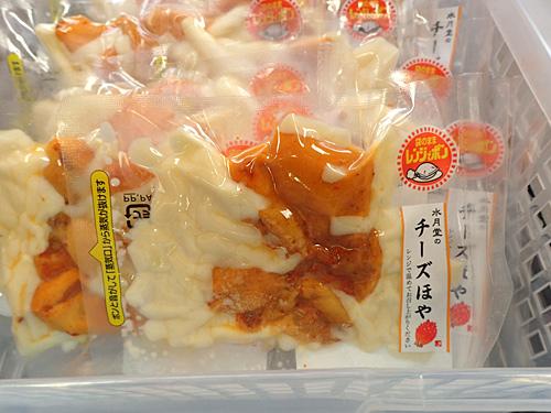 冬の消費量を増やそうと開発した、レンジで温めて食べるホヤ。ホヤとチーズの相性は抜群だそうです。