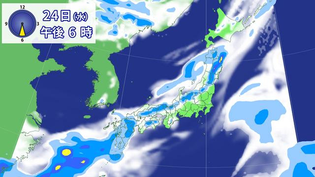 24日(水)の雲(白色)と雨(青や黄色)の予測。こんな感じになるか?