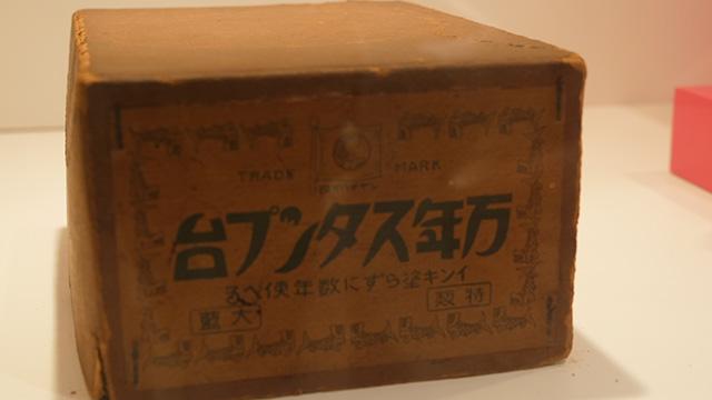 もともとは舟橋商会による「シヤチハタ印(じるし)の万年スタンプ台」ではじまったそうだ