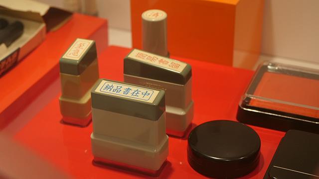 Xスタンパーの最初は事務用スタンプ。スポンジ朱肉もここが開発したそうだ