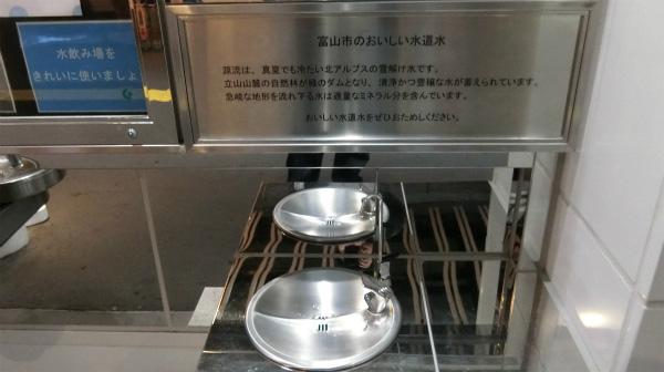 飲んでみると、確かに東京の駅にある水よりもおいしい。