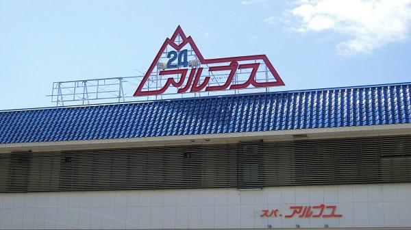 富山に行きたい理由の1つがここのサウナ。水風呂が気持ちいい。