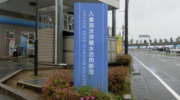 西入善駅から歩いて50分。50分歩くのが大変すぎて教習所でペーパードライバー講習を受けようかなと思った。