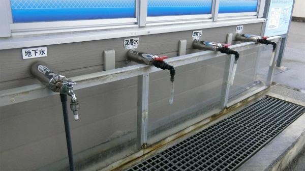 地下水から深層水などを試飲したりできるようだ。