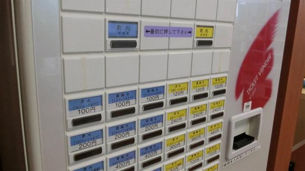 券売機には10リットルからしかないが、聞いたら500mlから購入できる。
