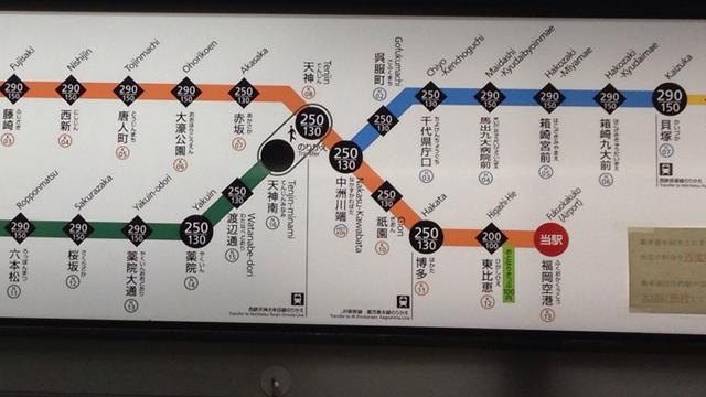 福岡空港と博多駅、地下鉄で10分もかからない