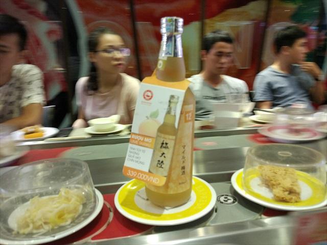 梅酒や日本酒もあるよ