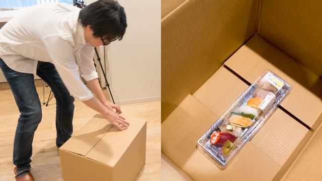 寿司をダンボール箱にいったん入れたりしました。これが楽しい。