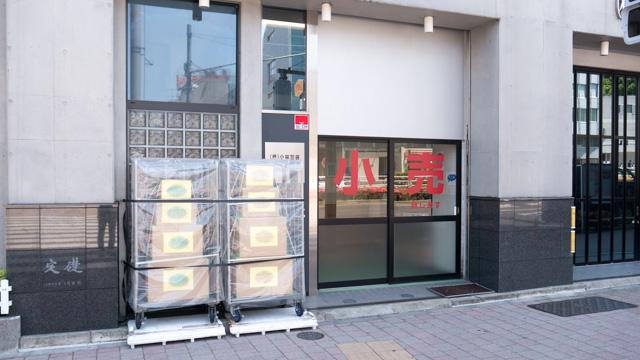 ダンボール箱が店の前にディスプレイされていた