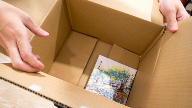 京都で自分用に買った汐吹昆布のお土産でも