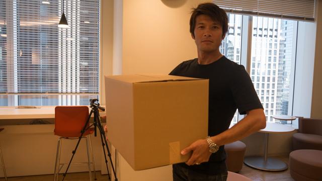 抱えるくらいの箱