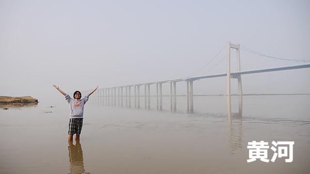 中国まで黄河の肥沃さを確かめに行きます!