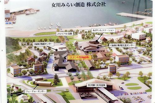 女川の未来予想図が掲示されていたが、ぜんぜんピンとこない。