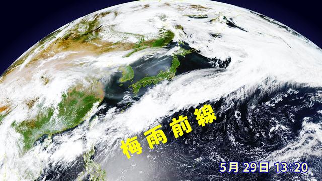 梅雨前線の雲が、こくこくと本州にも近づいている。