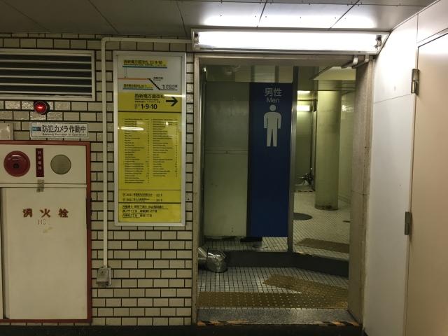 タイル張りで歴史がありそうな虎ノ門駅のトイレも……