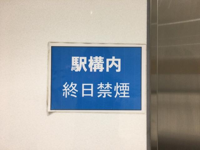 六本木駅。シンプルな青。