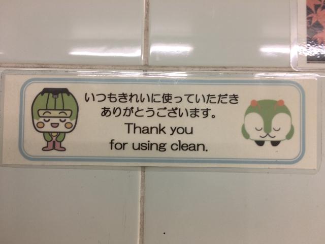 都電荒川線のキャラクター「とあらん」と、都営バスのキャラクター「みんくる」の姿も。両者とも地下鉄は関係ないのに頭を下げている