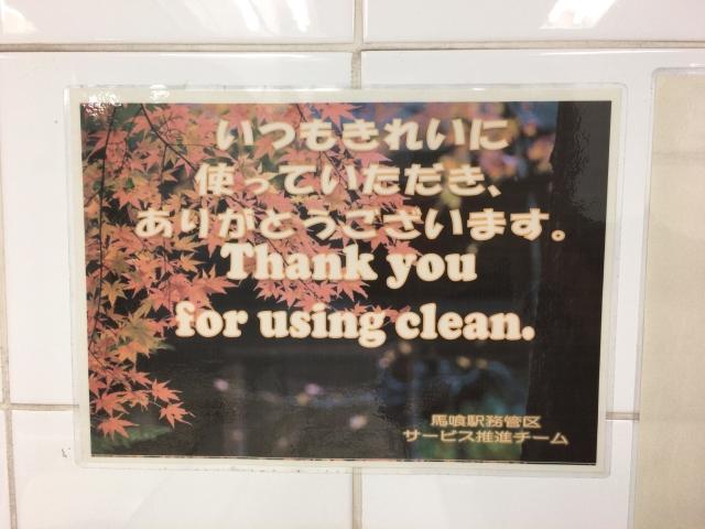 日本橋駅にも……
